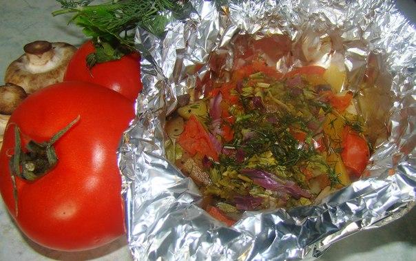 Овощи, запечённые в фольге