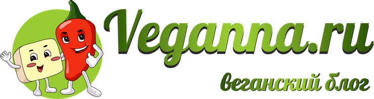 VEGANNA.RU
