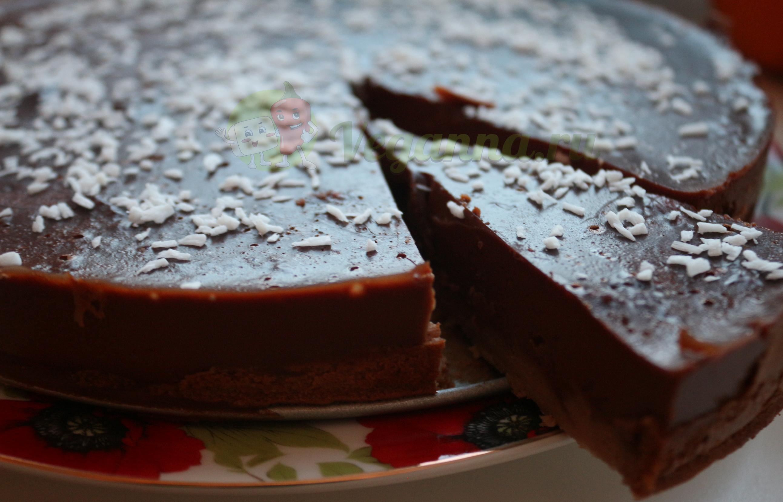 Простой веганский шоколадный пирог